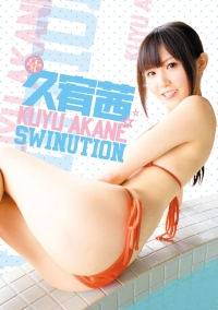 SWINUTION 久宥茜