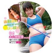 【未公開映像20min】おねがいがいっぱい! 内山 薫 16歳 高1
