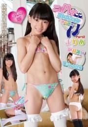 ニーハイコレクション ~絶対領域~ まりあ Part2 DVD版