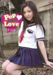 Pop teen Love   そのみ