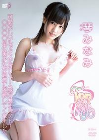 Ten-nyo(天女) 琴みなみ 表紙画像