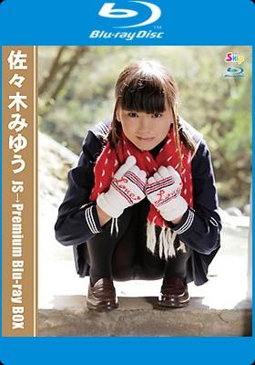 JS→ Premium Blu-ray BOX 佐々木みゆう