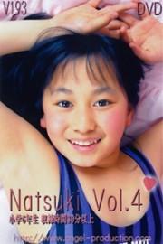 なつき 小学6年生 Vol.04