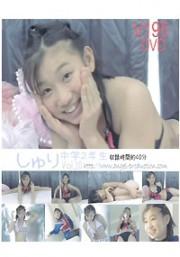 しゅり 中学2年生 Vol.10