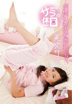 サラの休日 美吹サラ DVD版 表紙画像