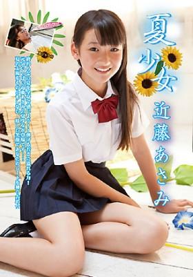 夏少女 近藤あさみ DVD版 表紙画像