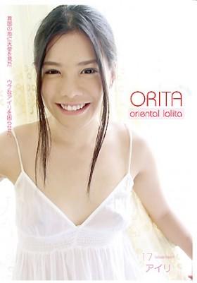 アイリ ORITA 表紙画像