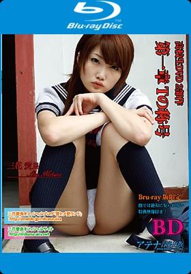 高校生DVD 2部作 第一章 Tの称号 三花愛良 表紙画像