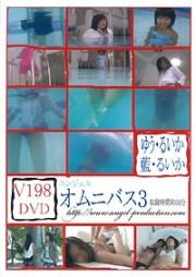 はじゅね 小学3年生 Vol.01