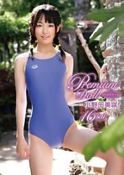 Premium Doll 小野田美咲
