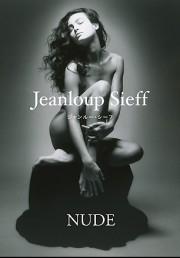 Jeanloup Sieff~ジャンルー・シーフ~ NUDE1