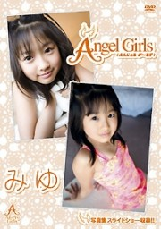 Angel GIRLS vol.3 みゆ