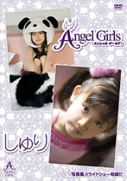 Angel GIRLS vol.4 しゅり
