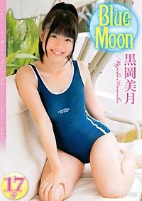 Blue Moon 黒岡美月 表紙画像