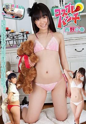 コスプレパンチ 西野小春 DVD版