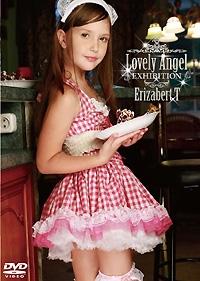 Lovely Angel/ EXHIBITION Erizabert T 表紙画像