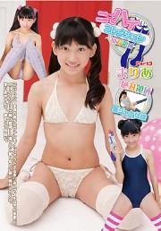 ニーハイコレクション ~絶対領域~ まりあ Part3 DVD版