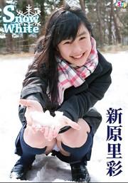 【DL半額(゚д゚)!】#5/17マデ# Snow White 新原里彩