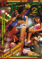 Jamaican Night REGGAE DANCE SUMMIT 2