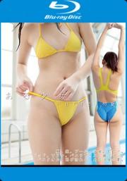 【特典】ある少女 Part3 初夏 Blu-ray版 *生写真