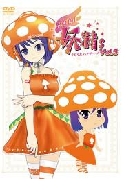 gdgd妖精s(ぐだぐだフェアリーーズ)3 DVD
