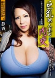 めぐみ/着エロ妻 vol.5