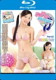 ニーハイコレクション ~絶対領域~ 西浜ふうか Part3 Blu-ray版