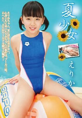 夏少女 えりか DVD版 表紙画像