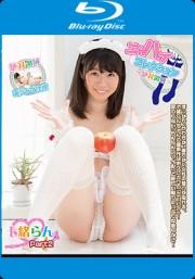 ニーハイコレクション ~絶対領域~ 七緒らん Part2 Blu-ray版