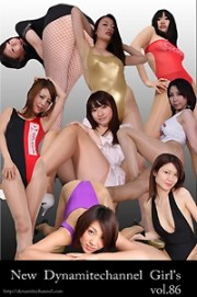 Dynamite Channel Gals Vol.86