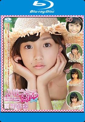 いもうと目線 花恋とふたりっきり 目線そらすな、ボクの妹・・・ 西野花恋 Part3 Blu-ray