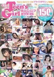 キラメキ Teen's Girl  極上ジュニア美少女 35