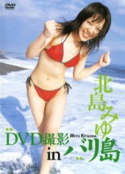 DVD撮影inバリ島