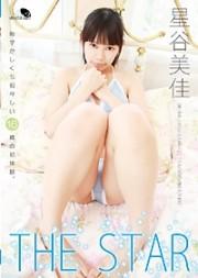 The Star 星谷美佳