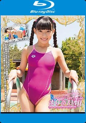 まりあ日和 まりあ Blu-ray版