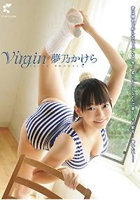 夢乃かけら Virgin 表紙画像