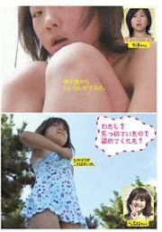 Angel GIRLS vol.22 オムニバス