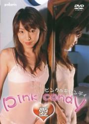 ピンクのキャンディ