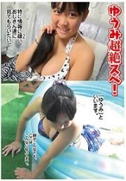 SP Angel GIRLS オムニバス vol.6
