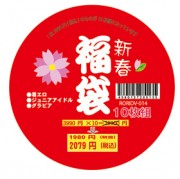 福袋 お楽しみDVD10枚組セット 02