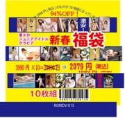 福袋 お楽しみDVD10枚組セット 03