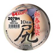 福袋 お楽しみDVD10枚組セット 06