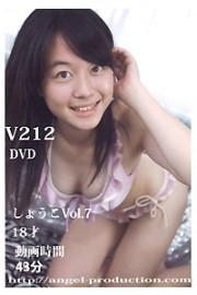 しょうこ 18歳 Vol.7
