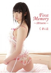 First Memory~18teen~ くれは