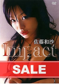 【特価】Impact 佐藤和沙