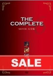 【特価】Movie 大全集-THE COMPLETE(6)