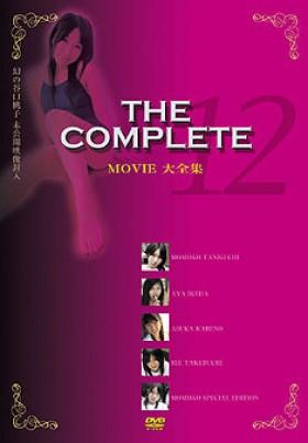【特価】Movie 大全集ーTHE COMPLETE(12)