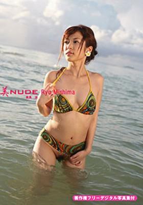 【特価】美nude・Ryo Mishima(著作権フリー写真集付) 美島涼