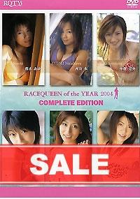 【特価】RACE QUEEN OF THE YEAR 2004 COMPLETE EDITION
