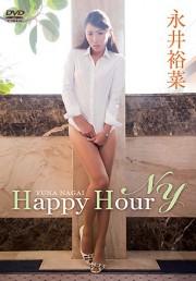 Happy Hour NY 永井裕菜